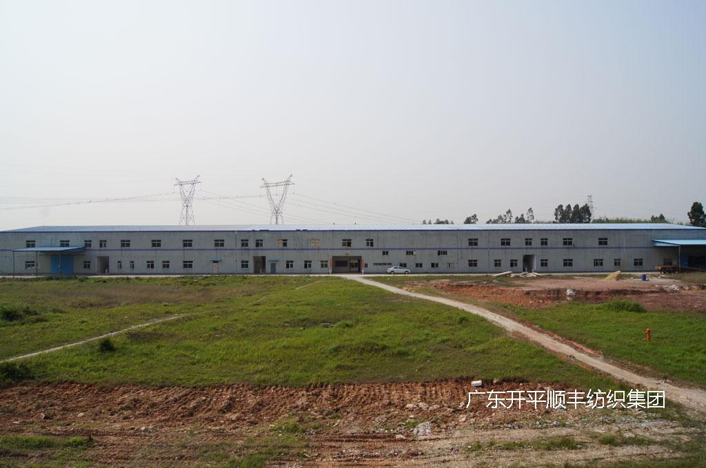 12BET注册纺纱一厂纺纱车间