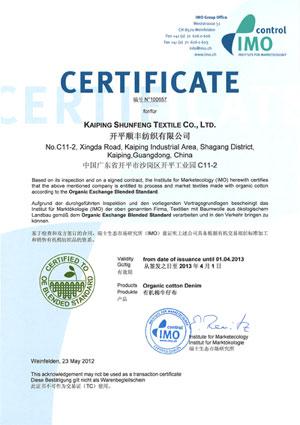 12BET注册纺织2012有机棉认证证书